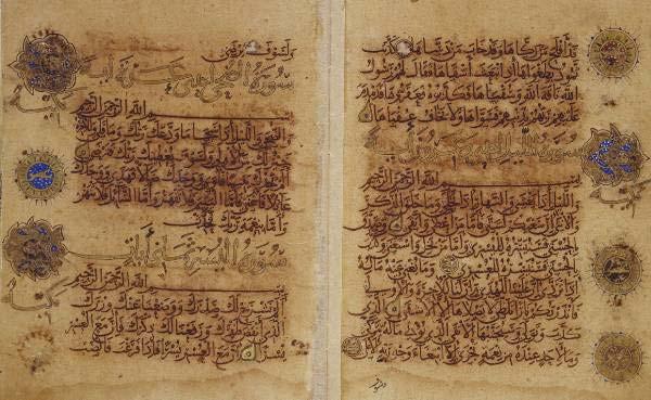 خط نسخ اولیه، دو صفحه از قرآن، خط ابن بواب