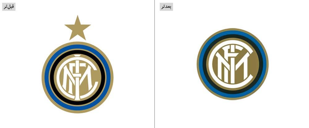 لوگوی-باشگاه-اینتر