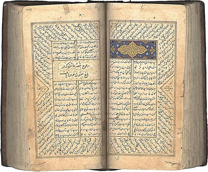 صفحه آرایی کتاب مثنوی معنوی - مولانا