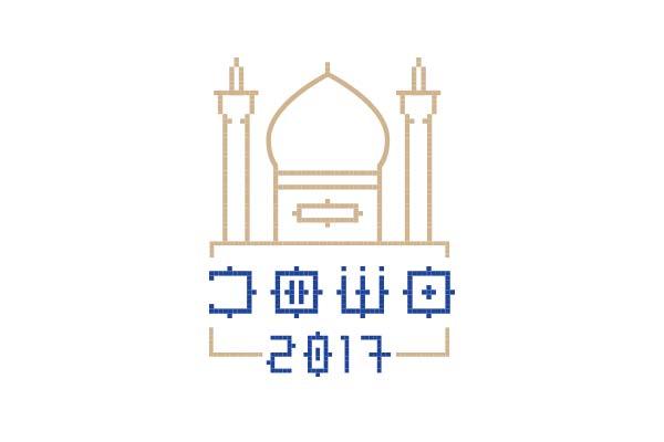 مشهد-۲۰۱۷-نشانه