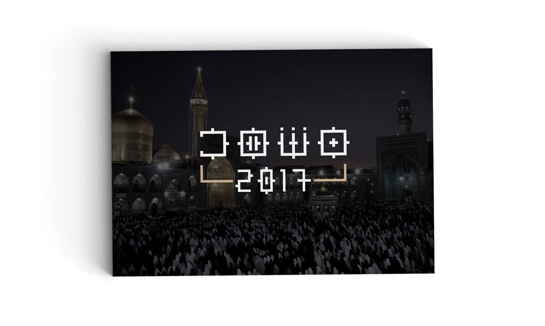 مشهد-۲۰۱۷-پایتخت-فرهنگی-جهان-اسلام
