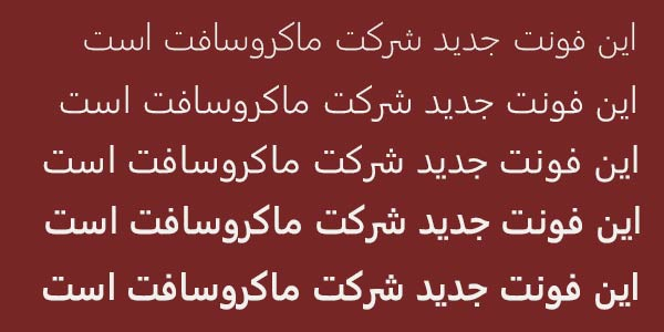 فونت Segoe فارسی در 6 ضخامت