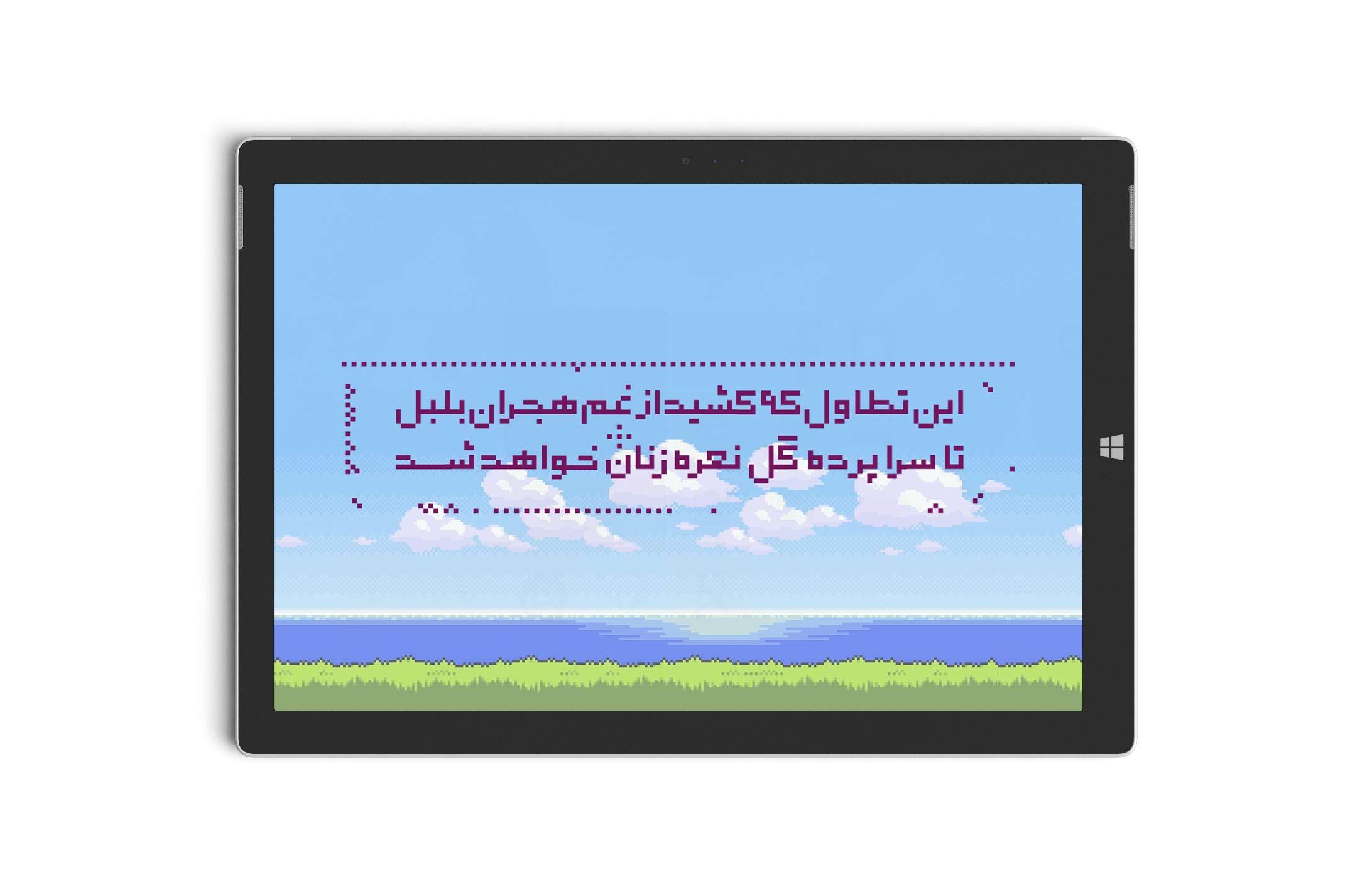 8bit-font-pixeler-2