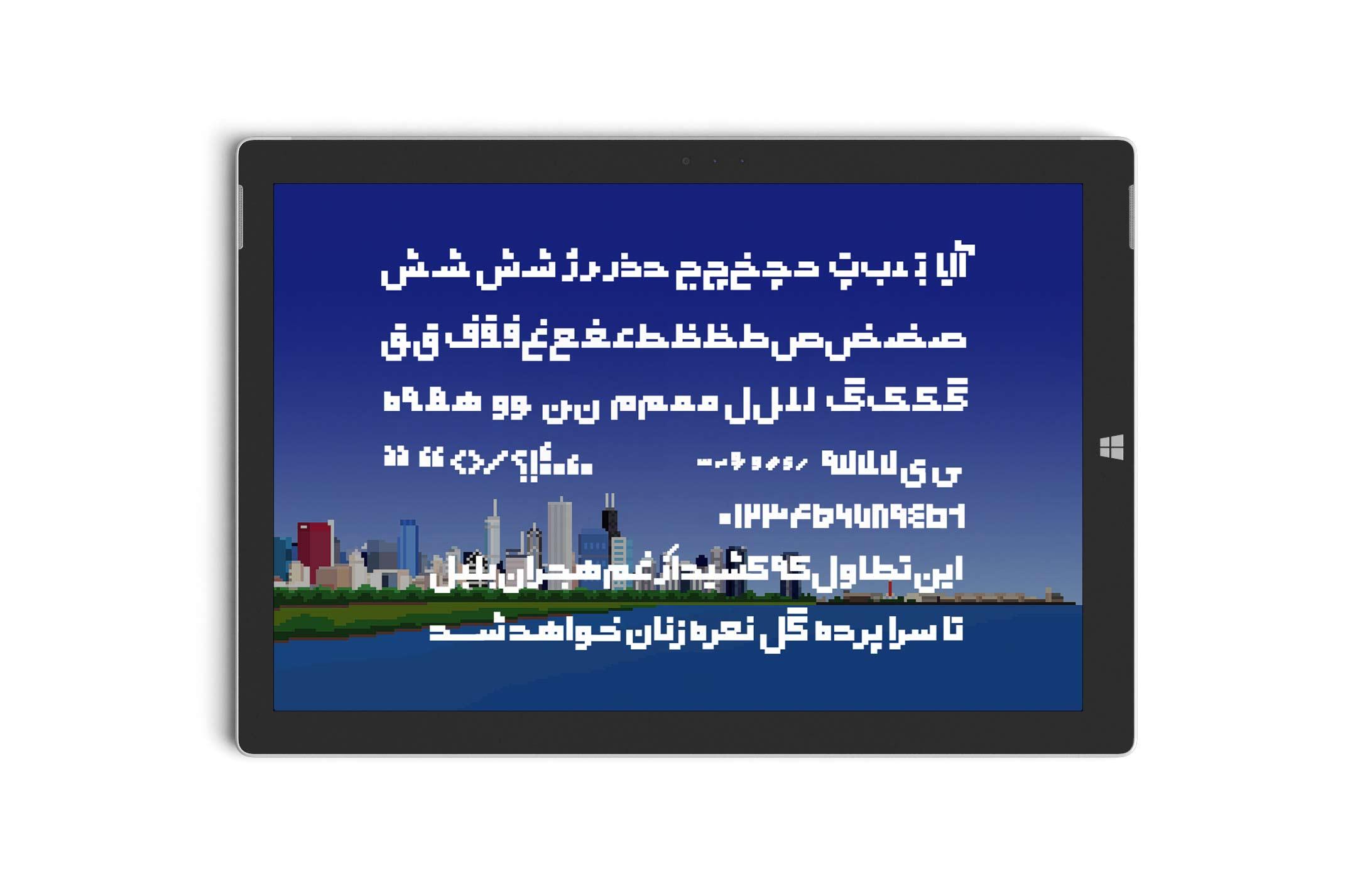 8bit-font-pixeler-3
