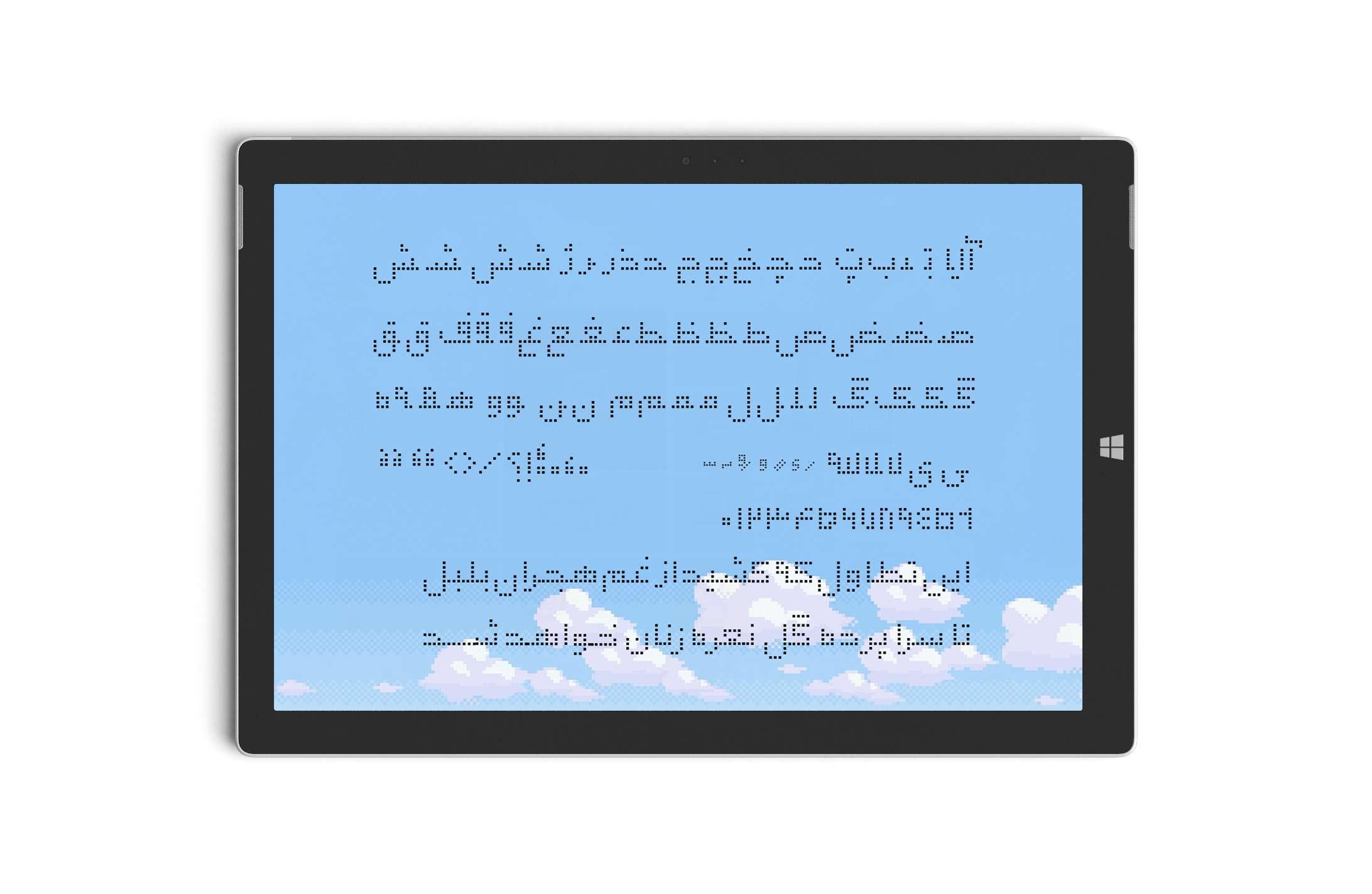 8bit-font-pixeler-4