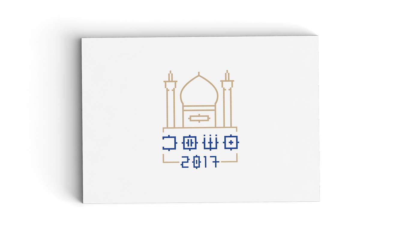 mashhad-2017