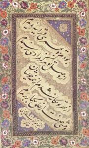 چلیپایی از میرعماد حسنی