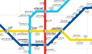 نمایی گرافیکی از نقشه متروی تهران