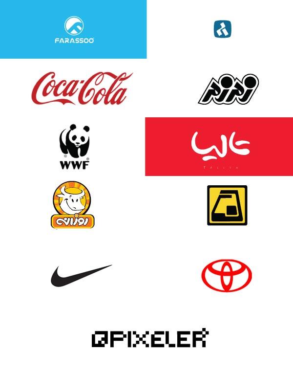 مجموعه ای از لوگوهای حرفه ای