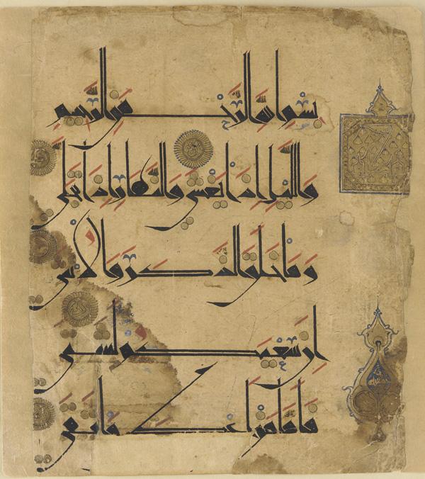 برگی از قرآن به خط کوفی - ایران - قرن یازدهم